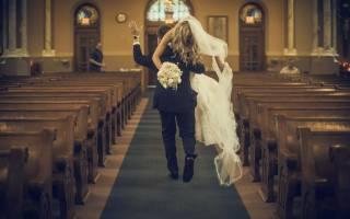 Выкуп невесты интересный сценарий в частном доме. Смешной сценарий выкупа невесты в частном доме