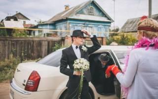 Необычный выкуп невесты: сценарии к квестам жениха! Оригинальные идеи для выкупа невесты
