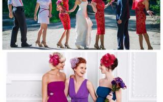 Свадебный макияж что. Свадебный макияж. Красивый свадебный макияж невесты. Как следует выглядеть подружке невесты