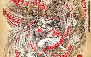 Славянска языческая свадьба (Развёрнутый уряд). Свадебные обычаи славян