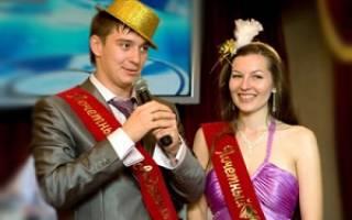 Веселые и прикольные свадебные конкурсы, игры. Свадебный тамада делится опытом: интересные развлечения для юбилея свадьбы