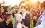 Первый свадебный поцелуй. О чем говорит свадебный поцелуй? Как целоваться на свадьбе правильно и красиво