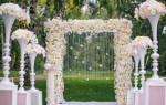 Оформление флористикой свадьбы. Стоит ли невесте браться за флористику самой? Выбор зала на свадьбу