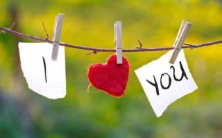 Как поздравить мужа с годовщиной свадьбы оригинально? Поздравления мужу