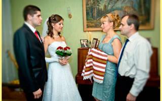 Как правильно благословлять новобрачных. Благословение родителей на свадьбе: как должен проходить обряд
