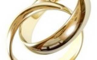 Как отметить годовщину свадьбы вдвоем? Как отпраздновать годовщину свадьбы