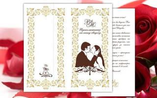 Креативные пригласительные на свадьбу, пошаговые инструкции и лучшие идеи. Тем, кто дружит с фотошопом. Приглашение в электронном виде