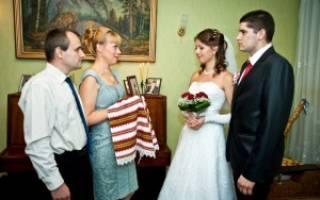 Как благословить новобрачных родителям. Молитва благословения на свадьбу. Современный обряд благословения молодых родителями