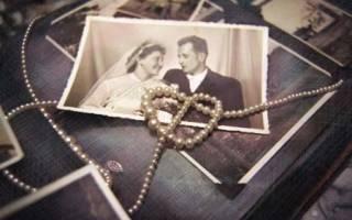 Поздравления с 10 ем свадьбы. Смешные поздравления с годовщиной свадьбы