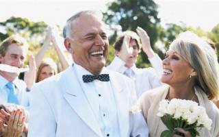 Золотая свадьба — красивые тосты