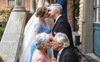 Все свадебные годовщины. Как называется свадьба и что подарить