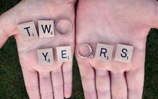 Открытки с днем свадьбы 2. С годовщиной свадьбы красивые картинки с пожеланиями