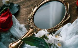Можно ли дарить зеркало в подарок на день рождения, свадьбу? К чему дарят зеркало в подарок: примета. Можно ли дарить зеркало — приметы помогут разобраться в вопросе
