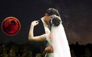 Свадебные приметы для невесты. Свадебные народные приметы: плохие и хорошие значения Свадебные народные приметы: плохие и хорошие значения