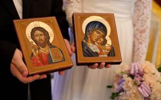 Кто должен благословлять. Молитва благословение перед свадьбой. Что делать невесте и жениху с иконами по окончании бракосочетания
