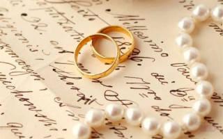Пожелания на годовщину свадьбы 2 года. Традиции на бумажную свадьбу. Как отметить двухлетний юбилей молодой семьи