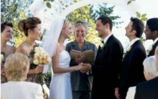 День свадьбы все по порядку. Религиозная клятва жениха и невесты на свадьбу. Короткие свадебные платья