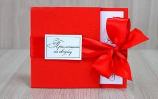 Оригинальные приглашения на свадьбу своими руками. Приглашения на свадьбу своими руками: идеи и мастер-классы