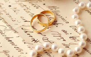Подарок мужу на жемчужную годовщину (30 лет свадьбы)