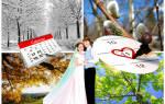 В какое время суток делать бракосочетание. К выбору даты свадьбы подходим со всей отвественностью