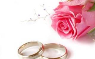 Как свадьба 10 лет совместной жизни. Фен-шуй подарки на розовую свадьбу. Что подарить жене на розовую свадьбу