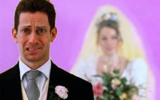 Мужчина не работает но хочет жениться. Парень не хочет жениться: почему это происходит? Чего он ждет, что ему нужно? Стоит ли настаивать на свадьбе девушке