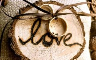 Конкурсы на 15 летие свадьбы. Счастливы вместе: прикольные и оригинальные конкурсы на годовщину свадьбы. Конкурс «Деревянное признание»