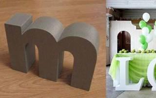 Как сделать буквы для фотосессии на свадьбу. Поделка изделие резьба слово объемное из пенопласта пенопласт