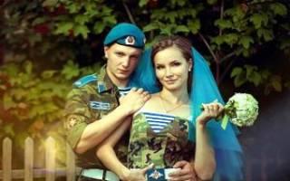 Фотосессия в стиле вдв семейные. Свадебное платье невесты в стиле вдв. Видео: проведение свадьбы в стиле ВДВ