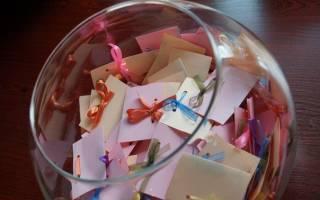 Шуточная лотерея в стихах на свадьбу (для гостей и родственников). Беспроигрышная свадебная лотерея