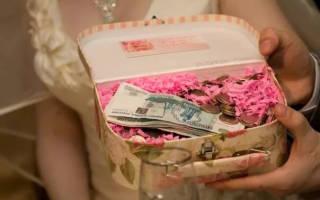 Прикольные поздравления на свадьбу с вручением денег