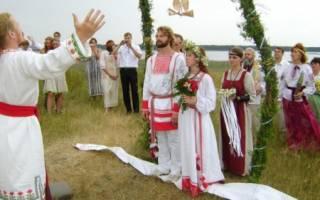 Интимные отношения славян: как на Руси любви предавались. Славянская языческая свадьба. развёрнутый уряд