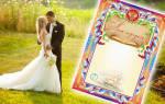 Сертификаты, конституции и другие материалы на свадьбу (в помощь тамаде). Акт передачи невесты жениху Акт передачи невесты жениху в день свадьбы