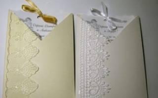 Как подписать приглашения на свадьбу. Как заполнить и оформить пригласительные на свадьбу