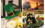 Обычаи и традиции ирландцев. Ирландская свадьба – обычаи и традиции