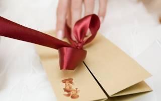 Недорогой, но достойный подарок на свадьбу молодоженам. Оригинальные идеи подарков для молодоженов на свадьбу от родителей, друзей и родственников