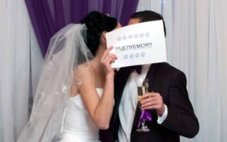 Почему гости на свадьбе кричат горько и считают? Почему на свадьбах кричат «Горько!»